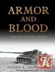 Книга Книга Armor and Blood