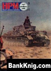Журнал HPM №3  2004