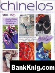Журнал Chinelos Ano 4 № 8 jpg 12,4Мб