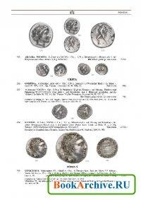 Kuenker Auktion 182 - Munzen aus der Welt der Antike.