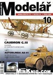 Журнал Modelar 2009 No 10