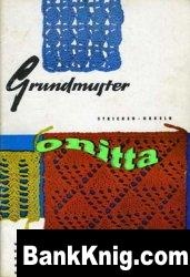 Журнал Grundmuster: Stricken - Hakeln часть №11 1974