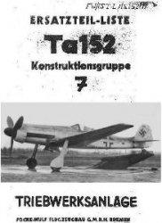 Книга Ersatzteil-Liste Ta 152. Konstruktionsgruppe 7. Treibwerksanlage. Teil 3