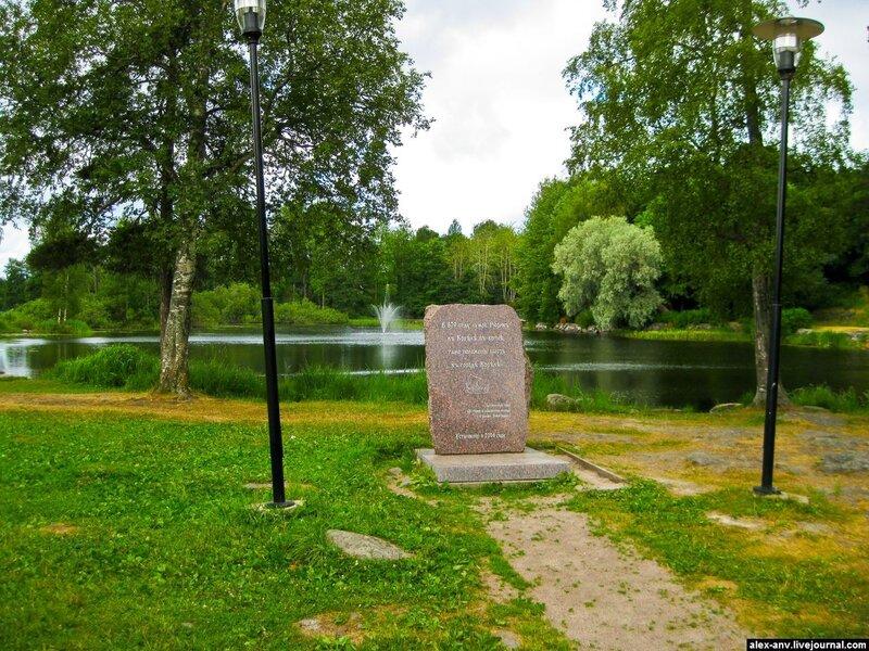 Перед крепостью установлен памятный камень