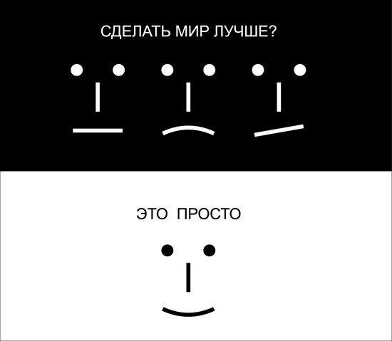 У Вас так же))