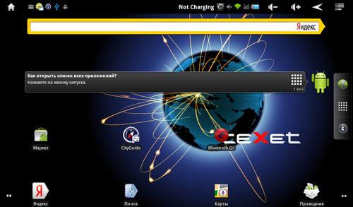 teXet TM-7022, скриншот