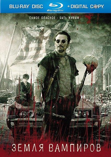 Земля вампиров / Stake Land (2010) BDRip + HDRip + BD Remux