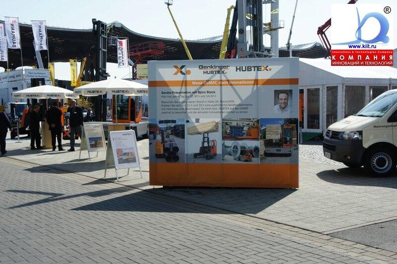 HUBTEX и GENKINGER-HUBTEX на выставке CEMAT 2011