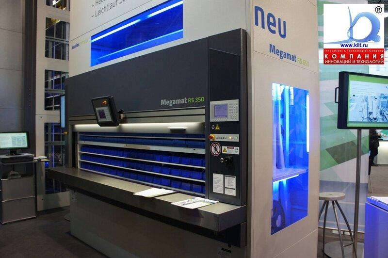 Продажа автоматизированные складские системы