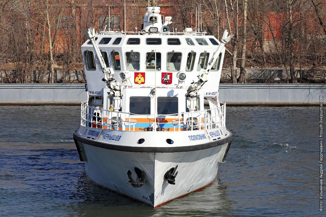 многоцелевое пожарно-спасательное судно Полковник Чернышев МЧС фото