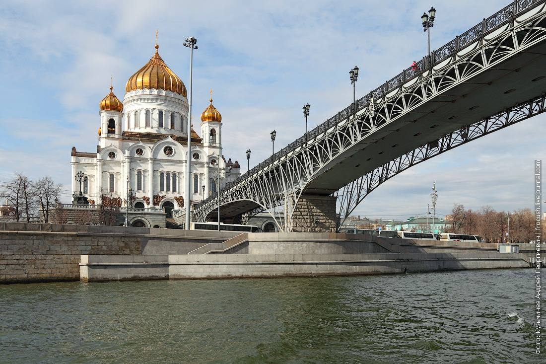 Храм Христа Спасителя, Патриарший мост