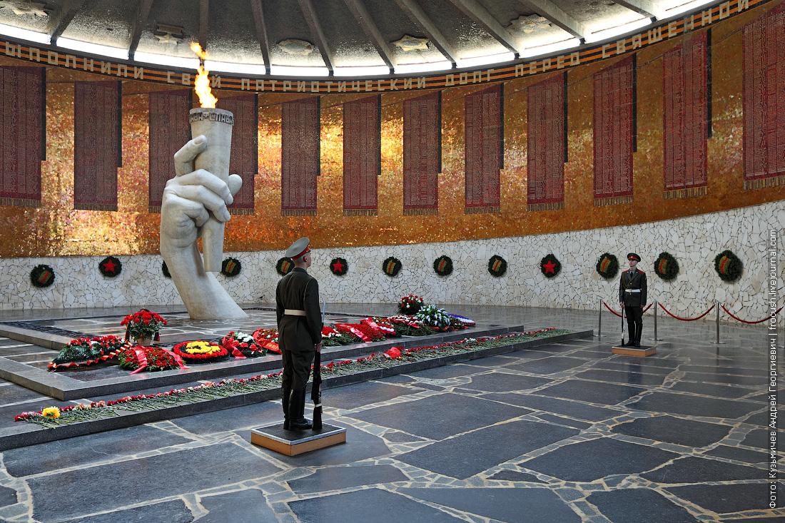зал Воинской славы на Мамаевом кургане