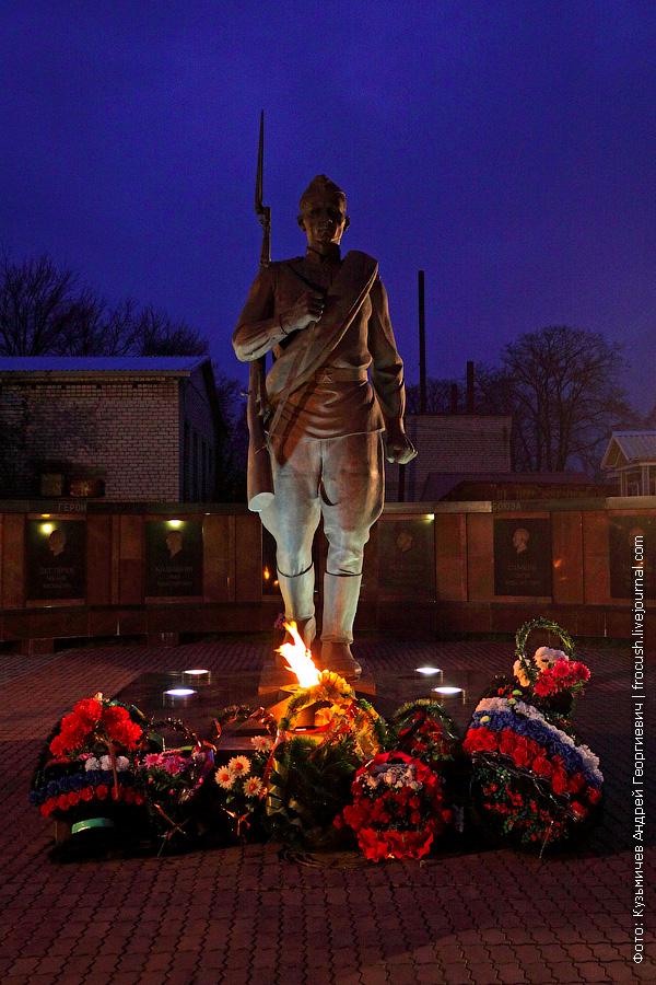 Мемориал памяти погибших в Великой Отечественной войне. Город Мышкин.