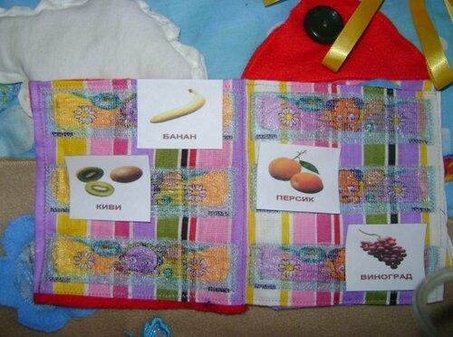 Детский развивающий коврик... магазин, фрукты
