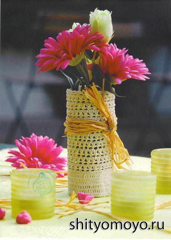 Поделки своими руками: вазочка, связанная крючком.  Описание и схемы бесплатно.