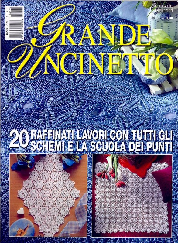 Grande Uncinetto №3 - 2005