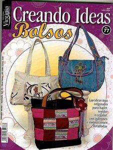 Испанский журнал с выкройками по шитью и декорированию сумочек.