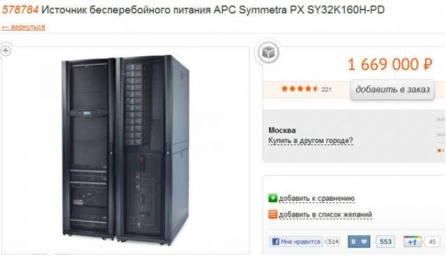 http://img-fotki.yandex.ru/get/4522/130422193.4e/0_6bb6b_e26dd5b8_orig