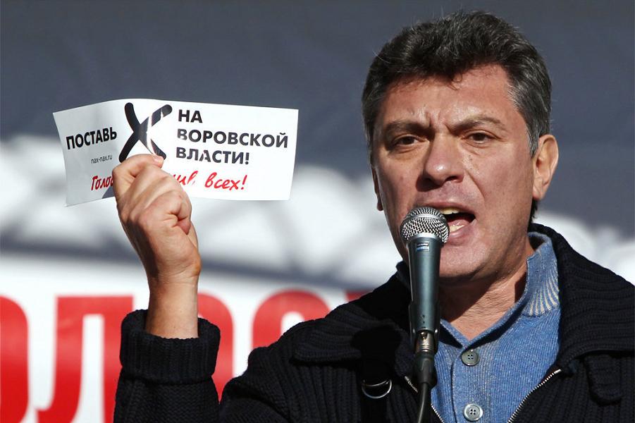 Борис Немцов.png