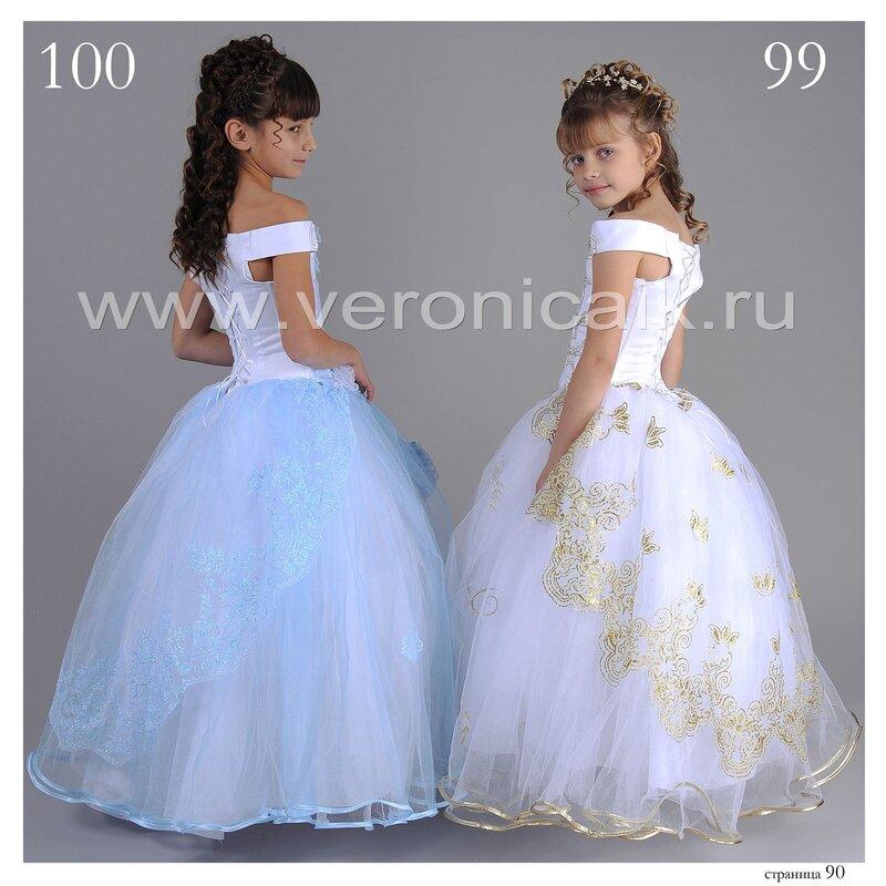 свадебн платья пошив ивано франковск