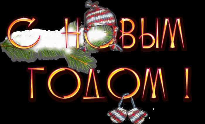 http://img-fotki.yandex.ru/get/4522/136487634.7/0_6d672_1f5853f3_XL.jpg