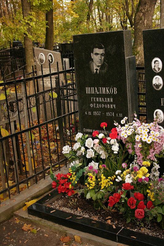 Ваганьково и Новодевичье кладбища. Генна́дий Фёдорович Шпа́ликов  Некрополи в фотографиях. Могилы знаменитостей