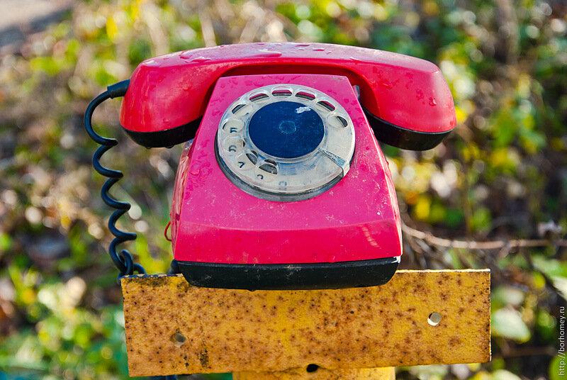 советский старый телефон