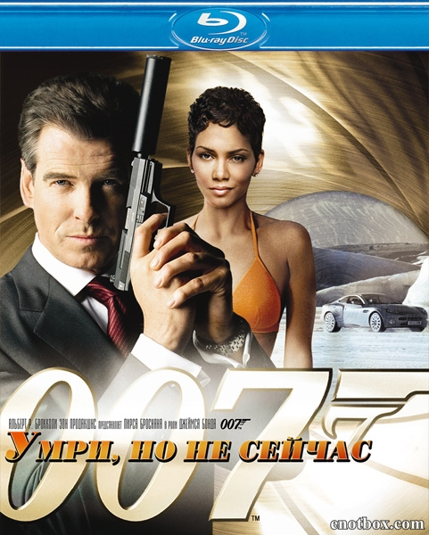 Джеймс Бонд 007: Умри, но не сейчас / James Bond 007: Die Another Day (2002/BDRip/HDRip)