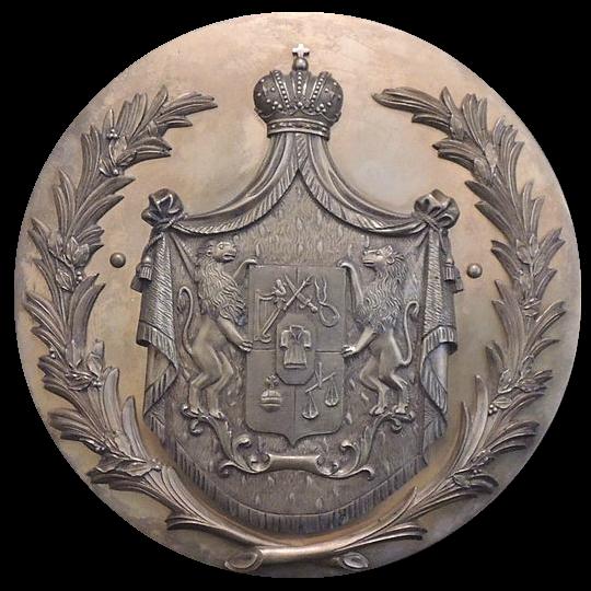 Bagrationi_dynasty_Coat_of_Arms.png