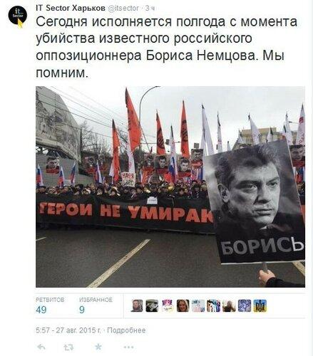 FireShot Screen Capture #3103 - 'IT Sector Харьков (@itsector) I Твиттер' - twitter_com_itsector.jpg