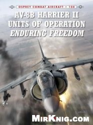 Книга AV-8B Harrier II Units of Operation Enduring Freedom (Osprey Combat Aircraft 104)