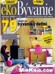 Журнал Moj Dom ekoByvanie №4 2013