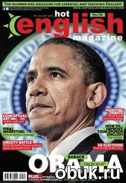 Книга Hot English Magazine № 126  2012 + Аудио