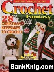 Журнал Crochet Fantasy №119 1997 jpg 9,9Мб