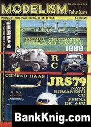 Журнал Modelism   №4  1988 jpg в rar  25,17Мб