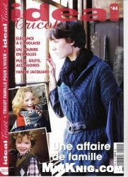 Книга Ideal Tricot №44 2011