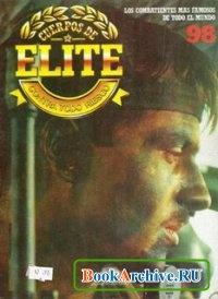 Cuerpos de Elite Contra Todo Riesgo 98.