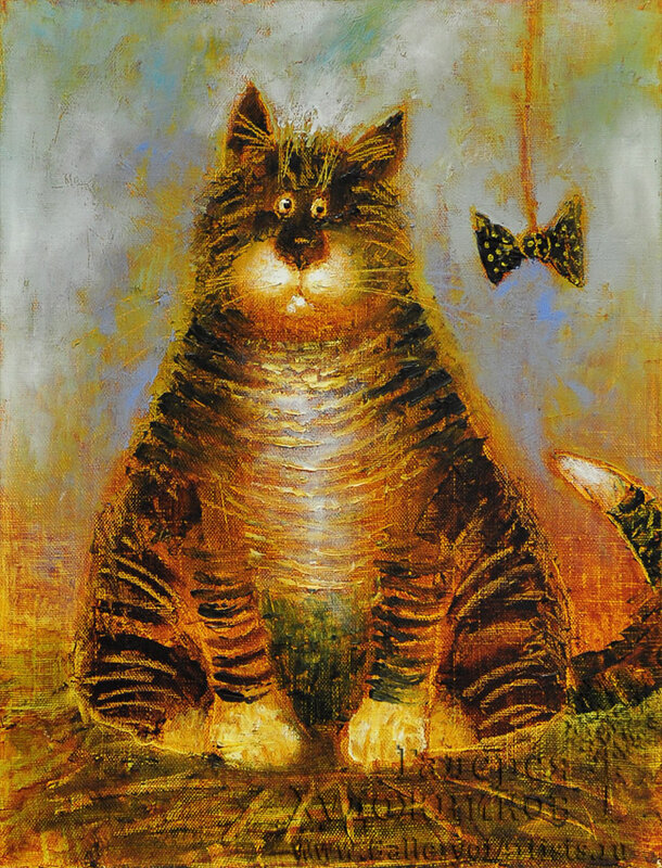 кошки афоризм