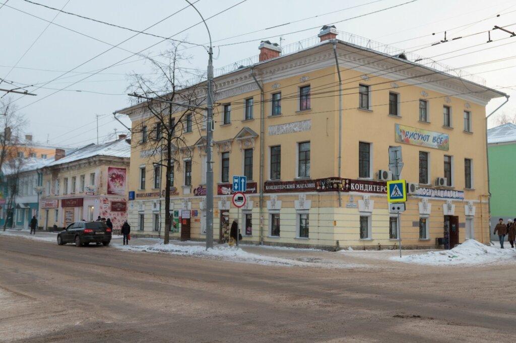 Дома по Крестовой улице, Рыбинск