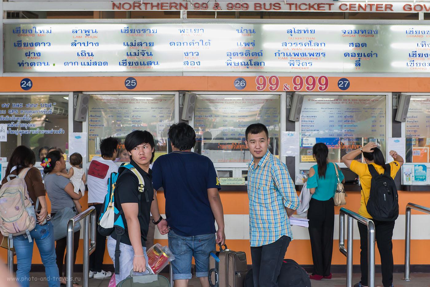 Фотография 7. В кассах Северного автовокзала около Mo Chit (Chatuchak) в Бангкоке. Отчет о путешествии по Таиланду дикарем.