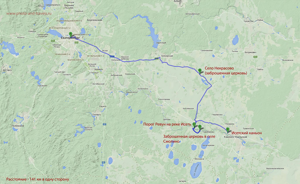 1. Карта маршрута тура выходного дня на автомобиле по окрестностям Екатеринбурга. Как проехать к порогу Ревун, Смолинской церкви и к Исетскому каньону в окрестностях Каменск-Уральского.