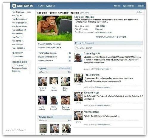 ВКонтакте занял восьмое место среди соц.сетей мира