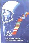 USSR0009.JPG