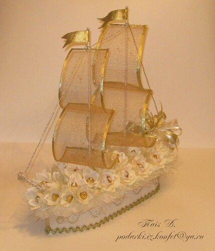 Свадебный в розах