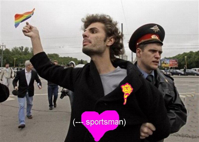 Само слово гей-парад уже вызывает улыбку, а вот Гей-парад в Москве