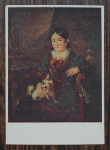 Портрет неизвестной. 1833