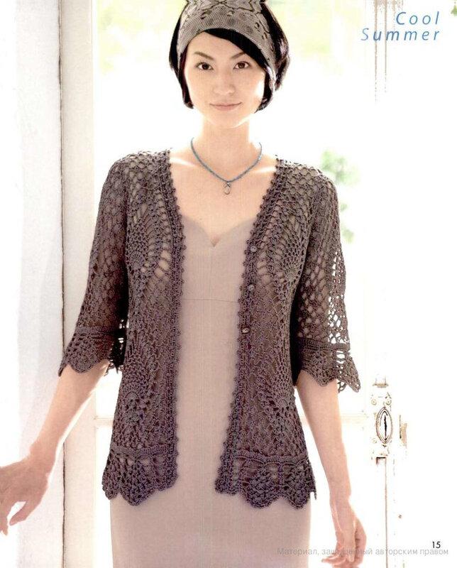 多款花型简单的钩衣(适合初学者) - 柳芯飘雪 - 柳芯飘雪的博客