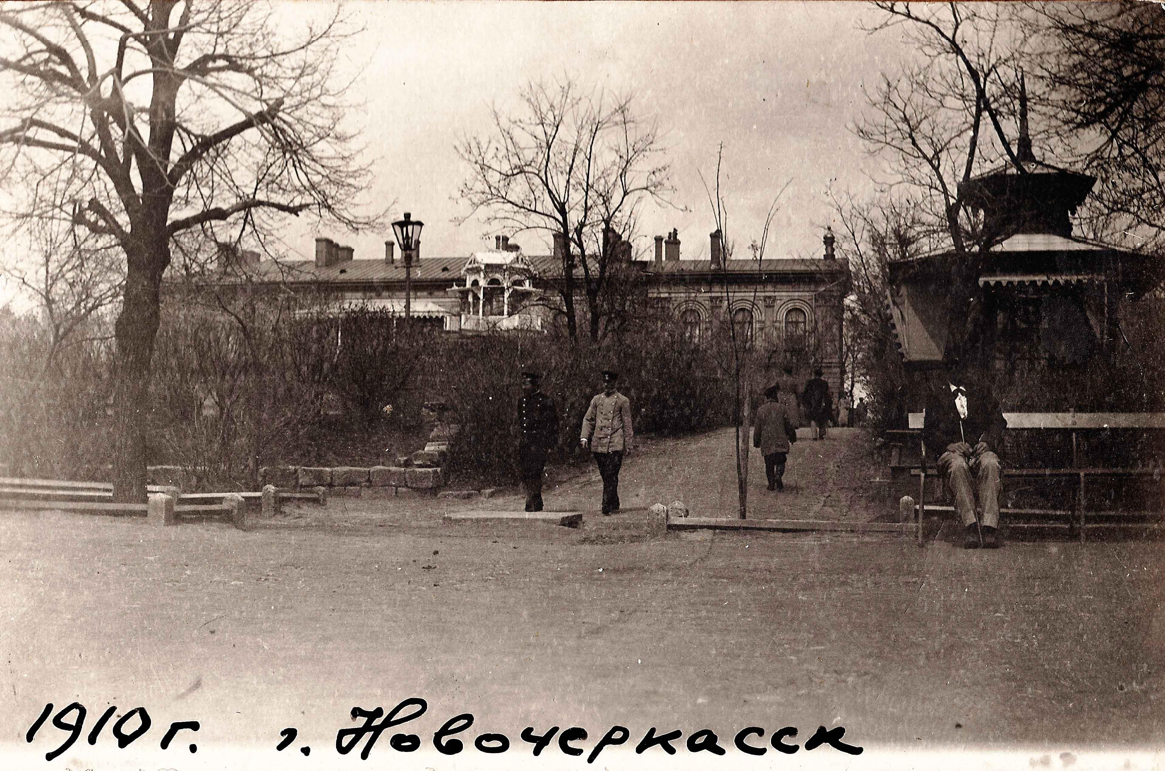 Городской парк. На заднем фоне атаманский дворец и беседка