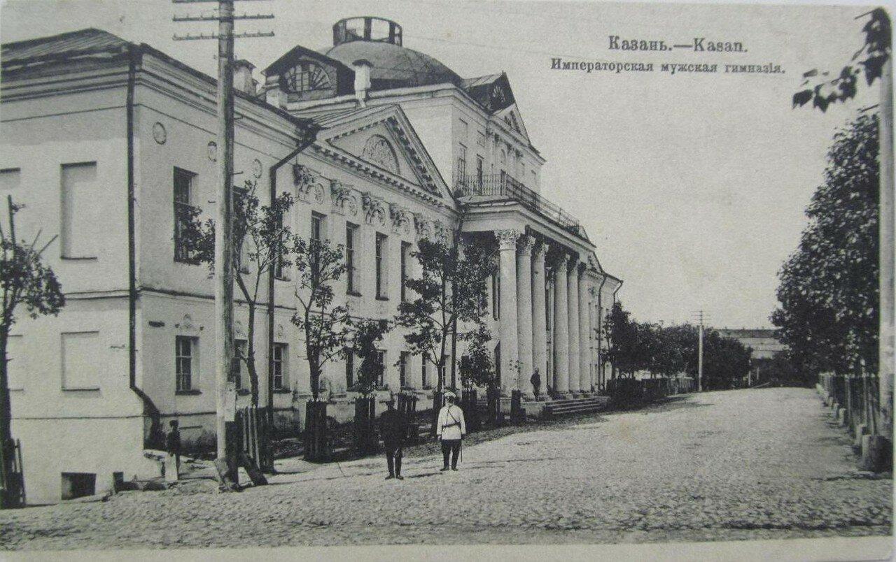 Императорская мужская гимназия