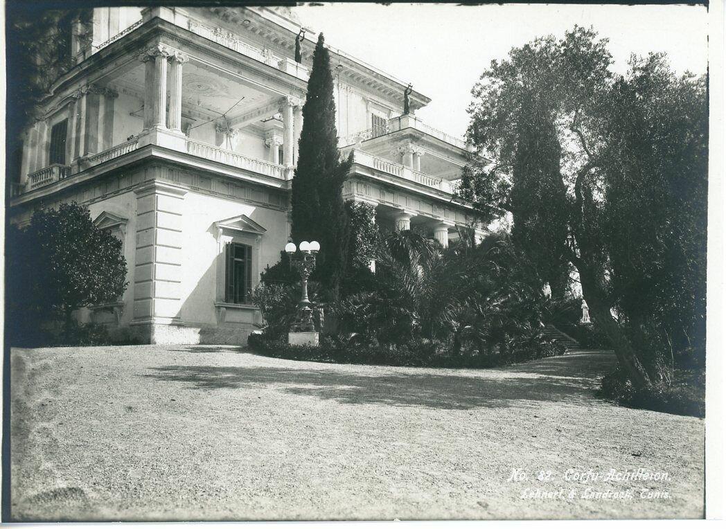 09. Вид части дворца